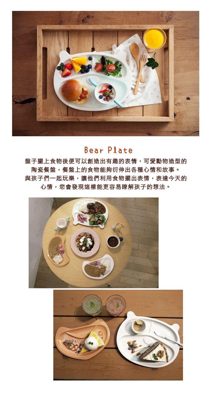 Kooroom bear plate_A_2