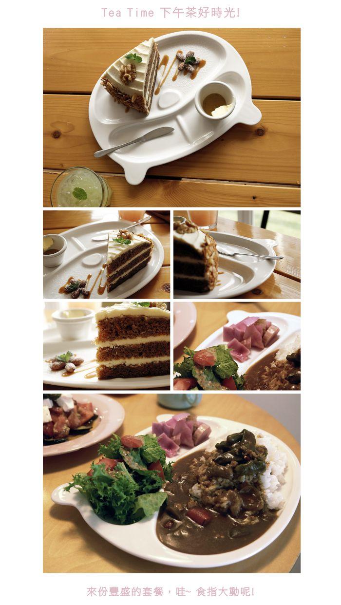 Kooroom bear plate_A_3