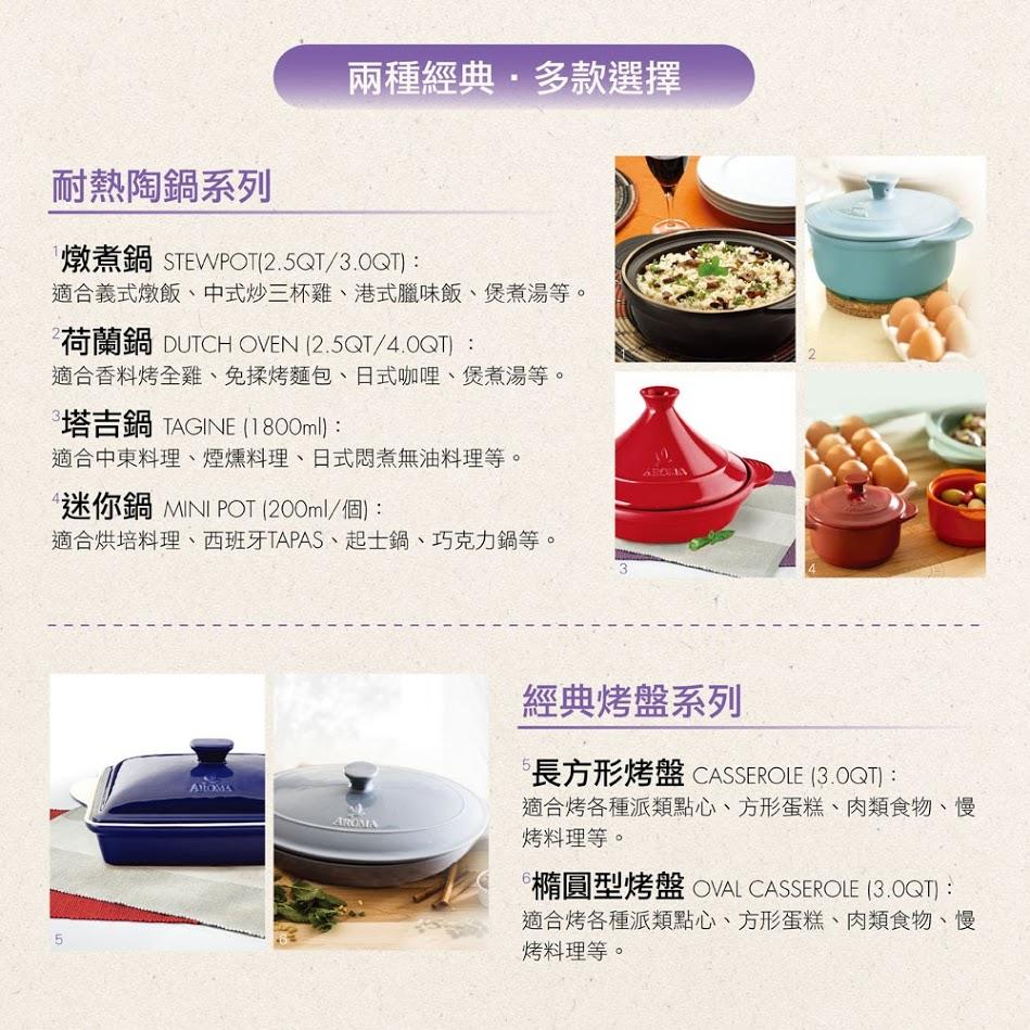 陶鍋電商素材-系列商品-第三張