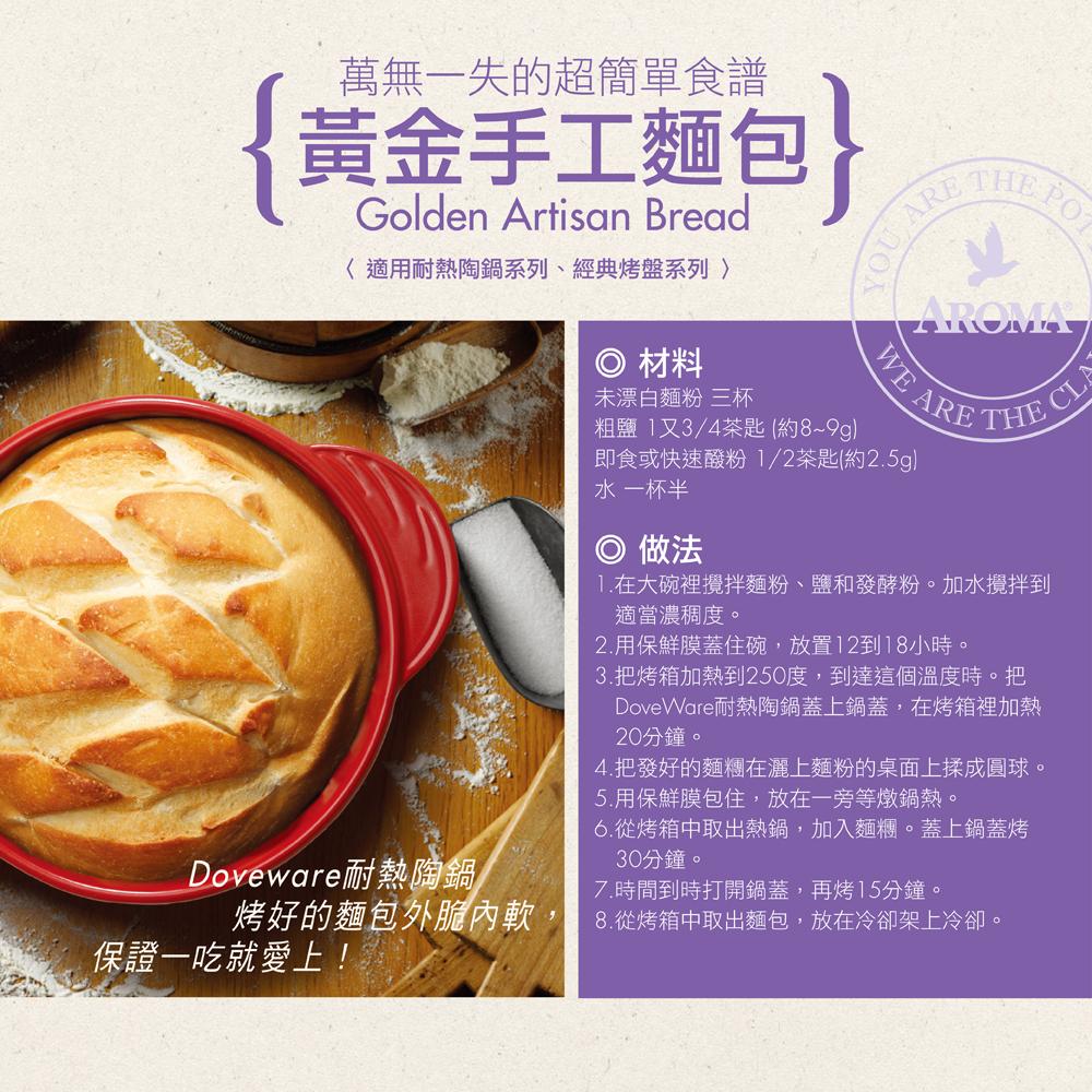 陶鍋電商素材-美味食譜修正版-第五張